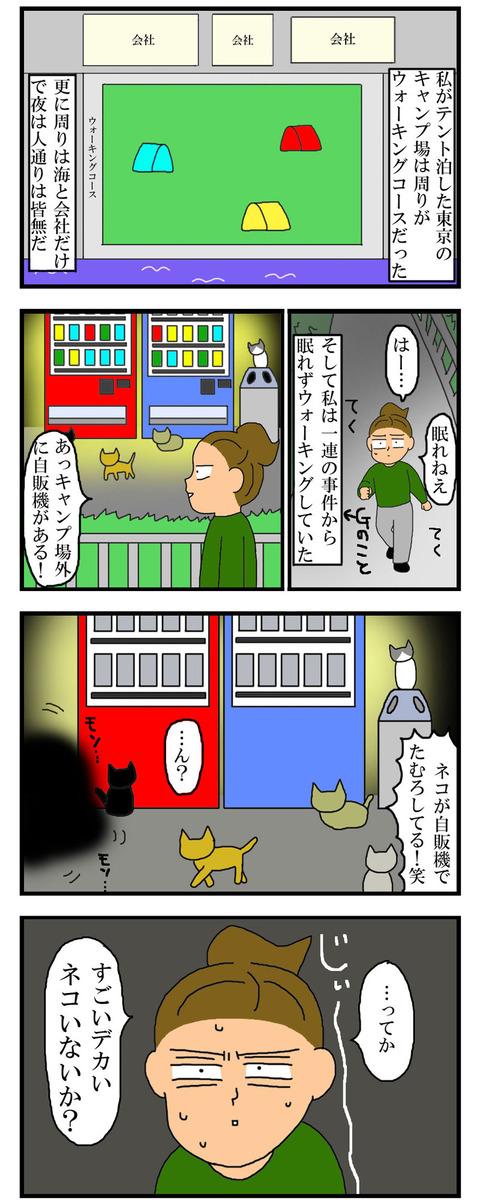 manga514