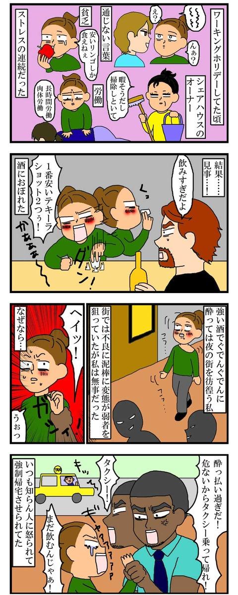 manga304