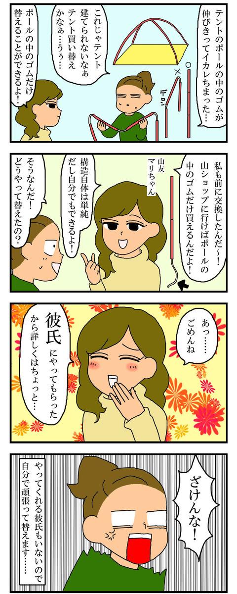 manga400
