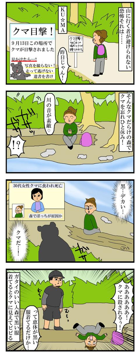 manga633