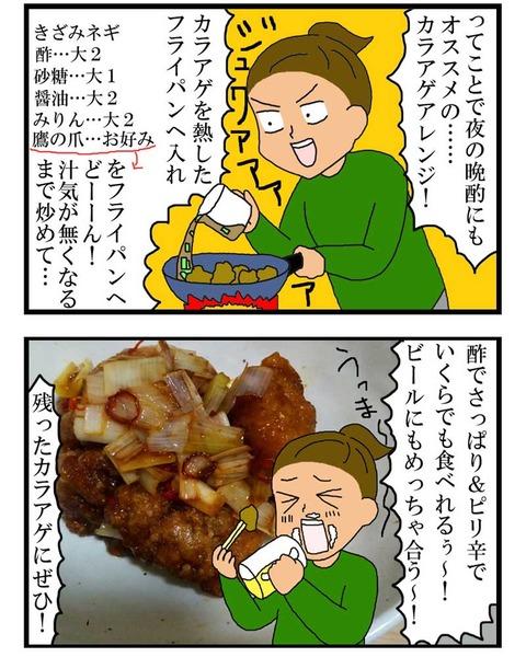 manga145