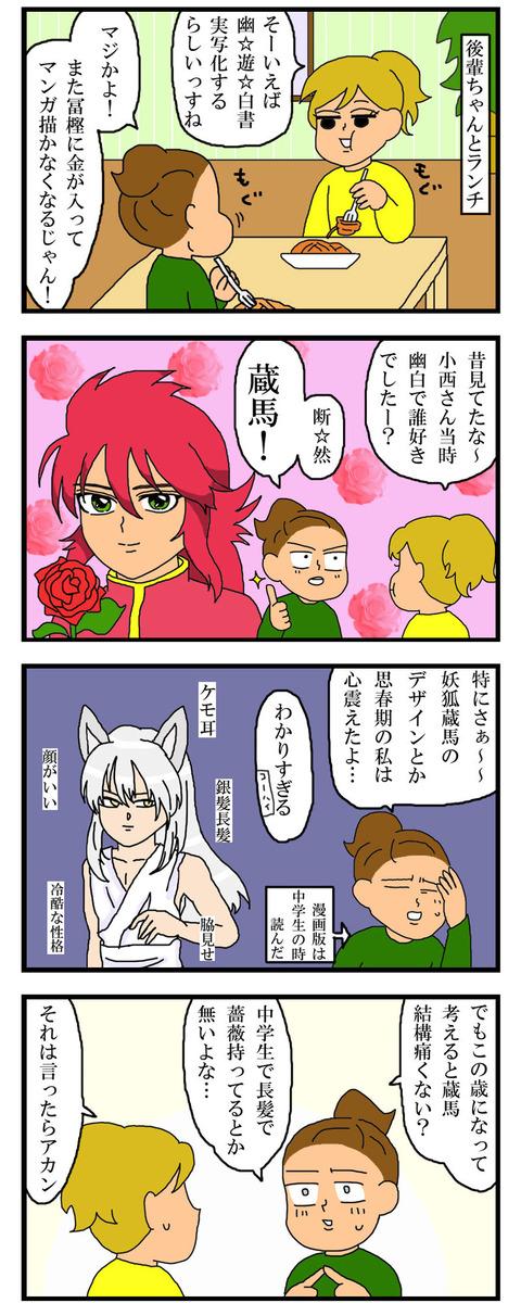 manga433