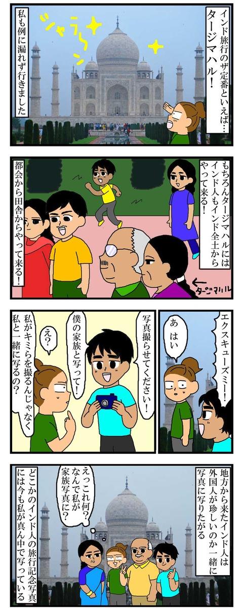 manga302