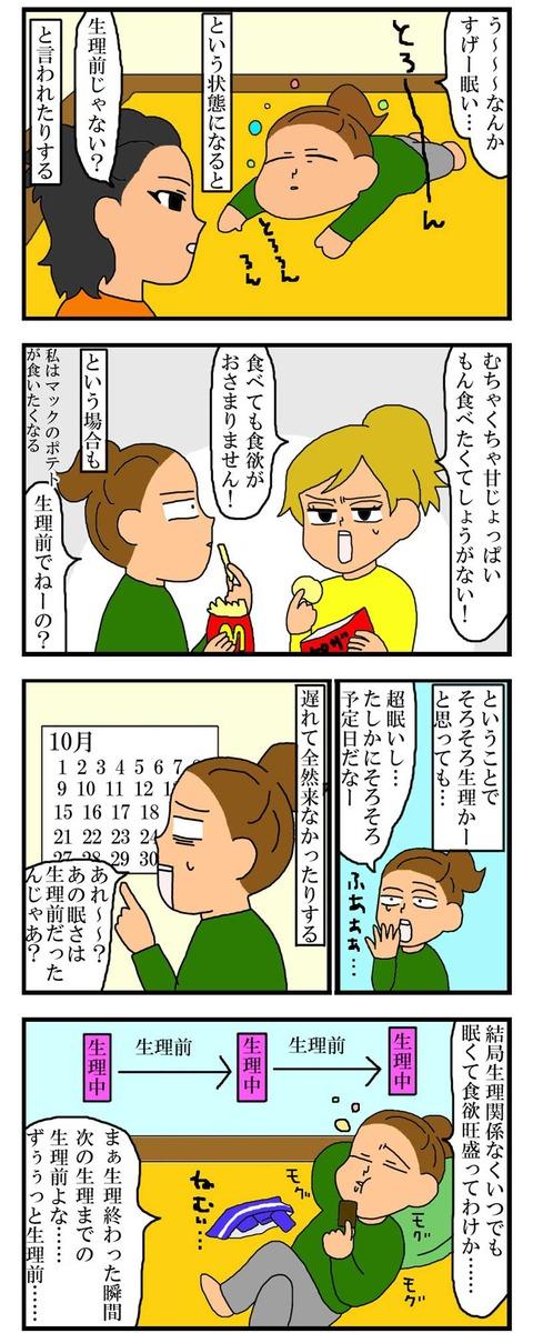 manga305