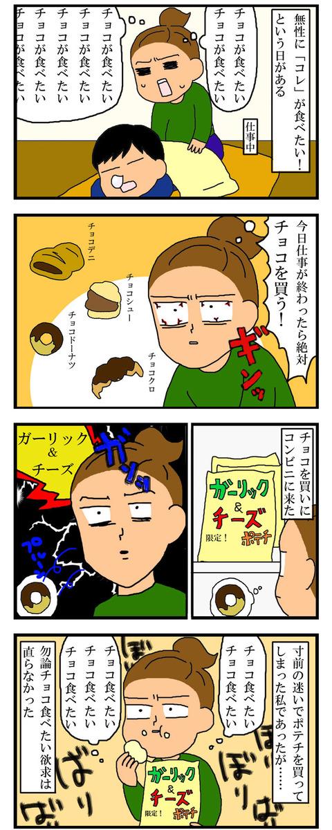 manga264