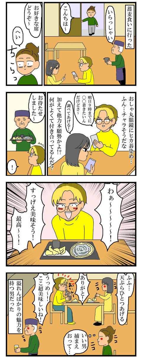 manga512