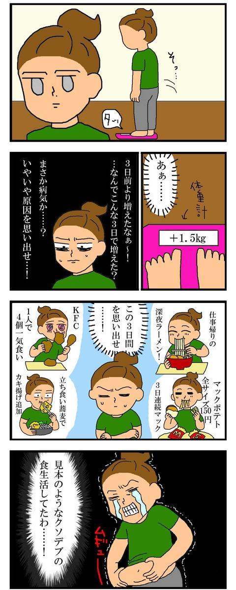 manga246