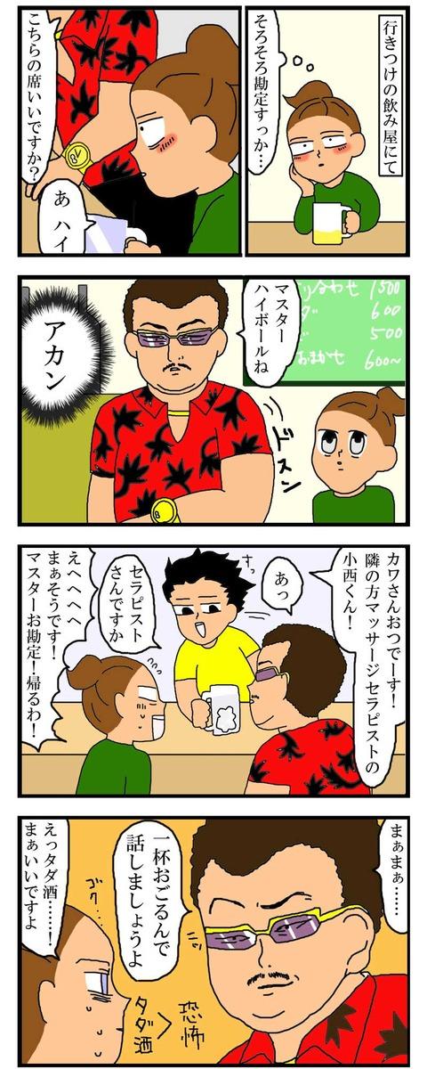 manga289