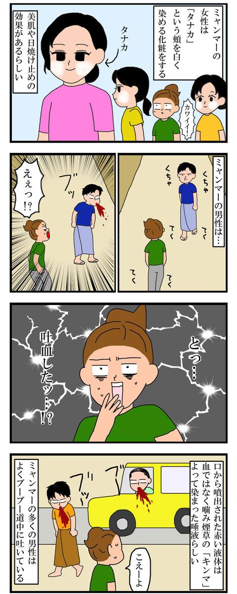 manga519