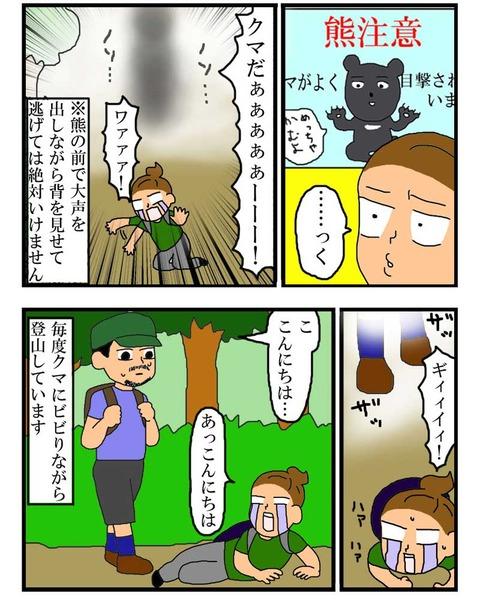 manga248