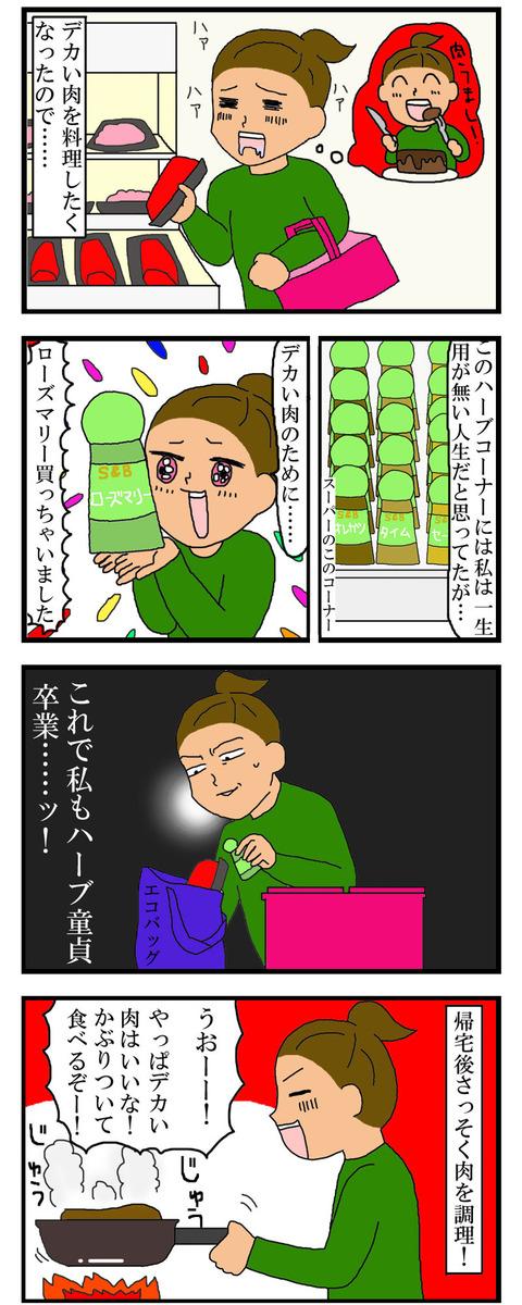 manga135
