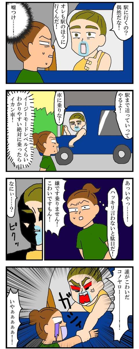 manga259