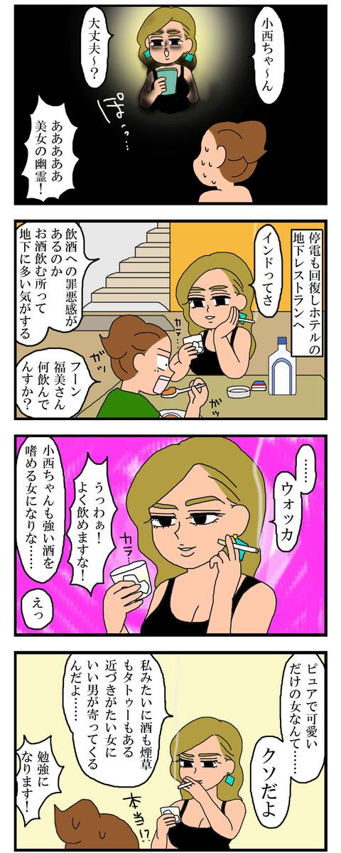 manga595