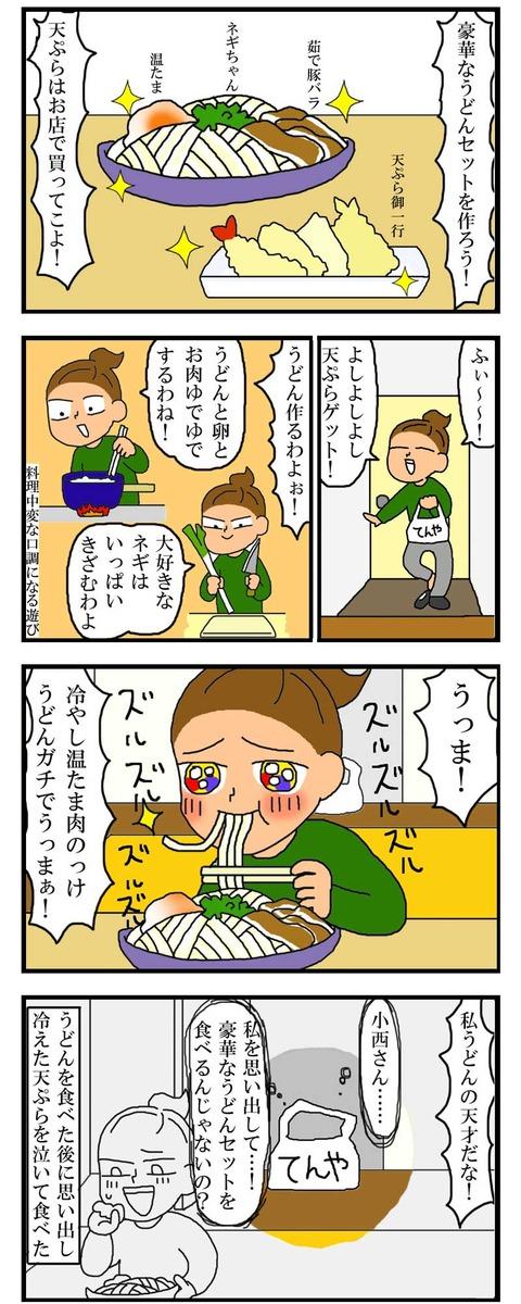 manga269