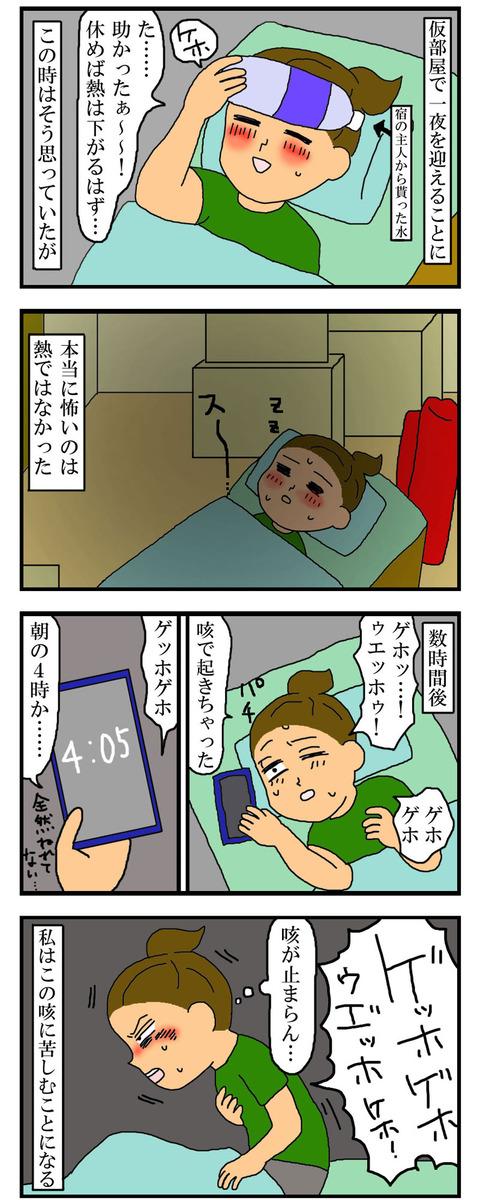 manga178