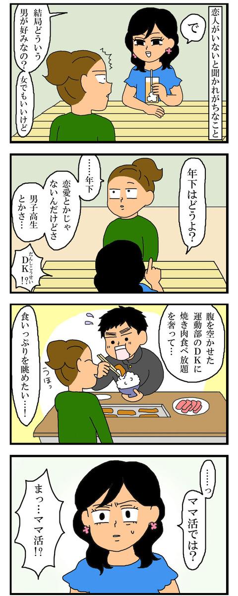 manga553