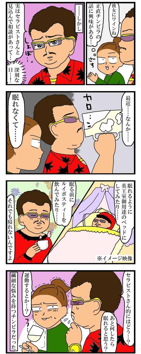 manga290