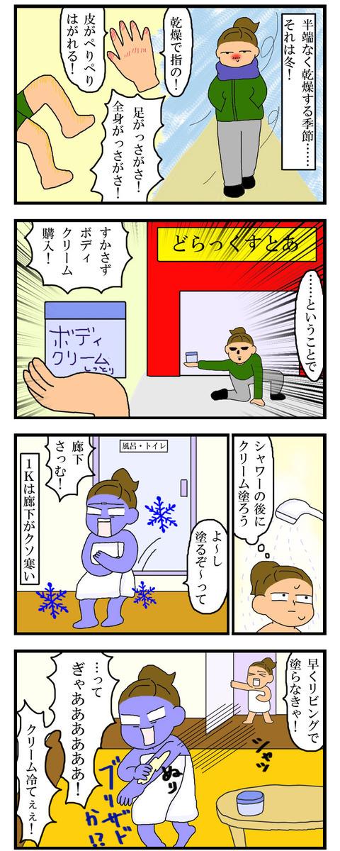 manga402