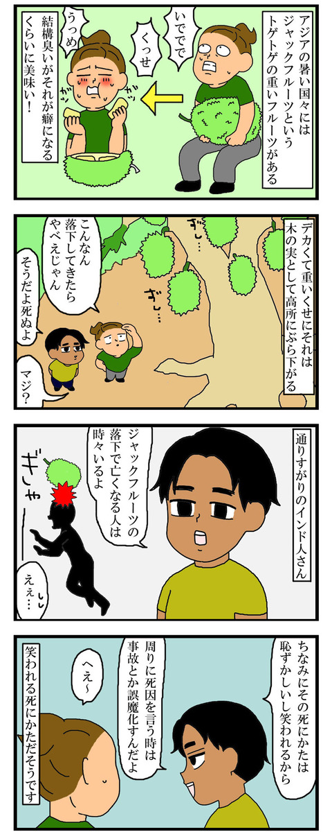 manga378