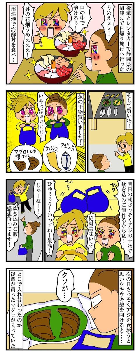 manga301