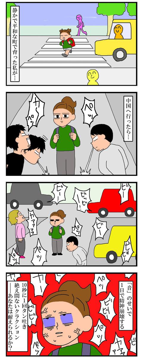 manga554