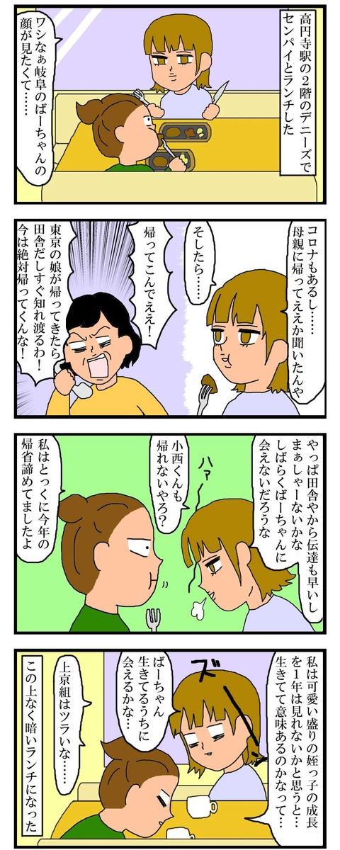 manga192