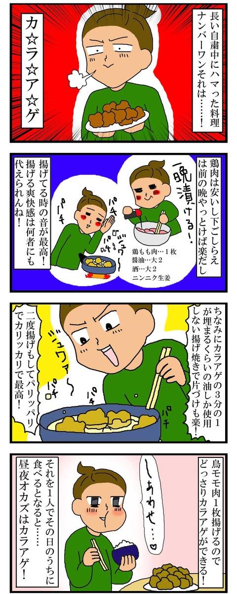manga144