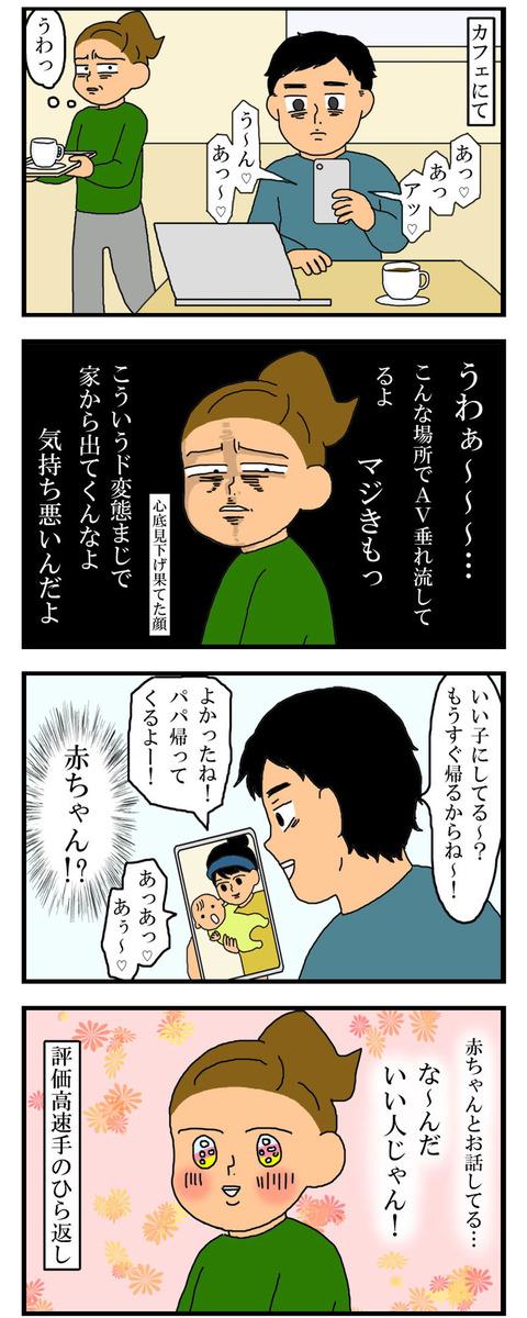 manga634