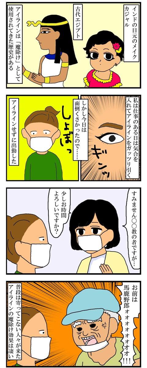 manga224