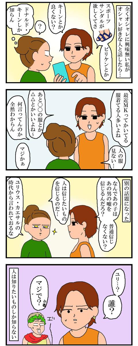 manga551