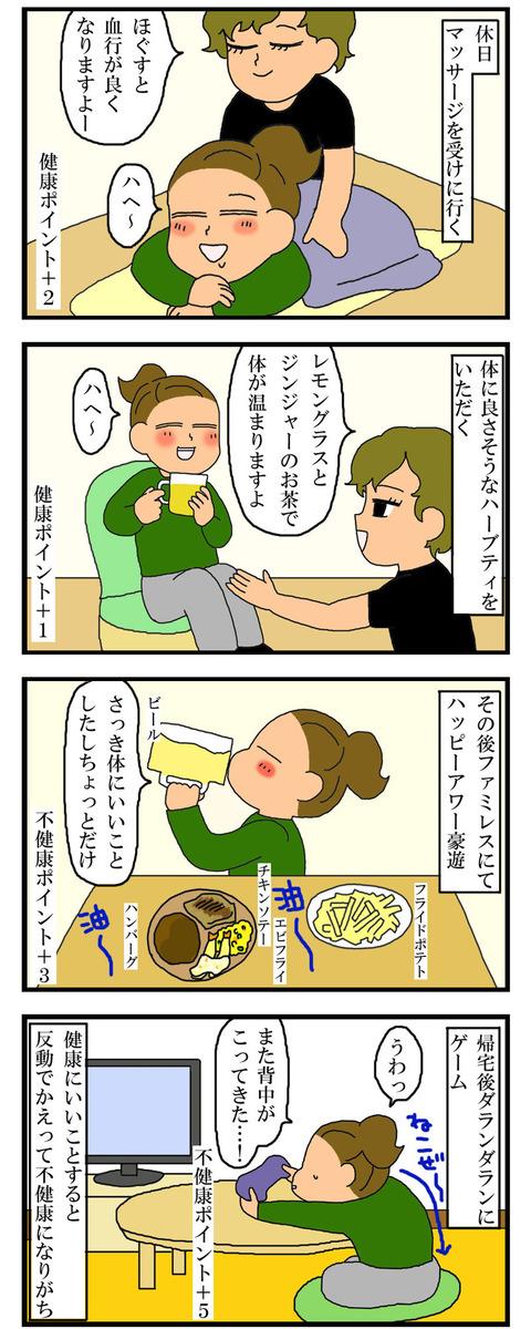 manga401