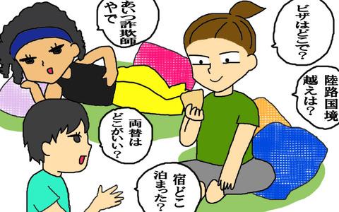 blog79