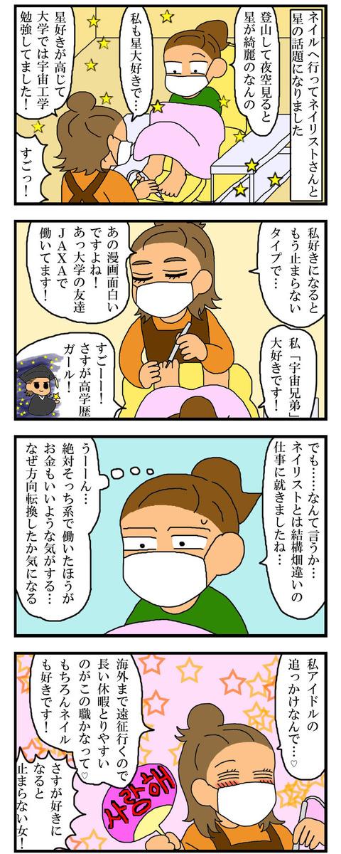 manga384