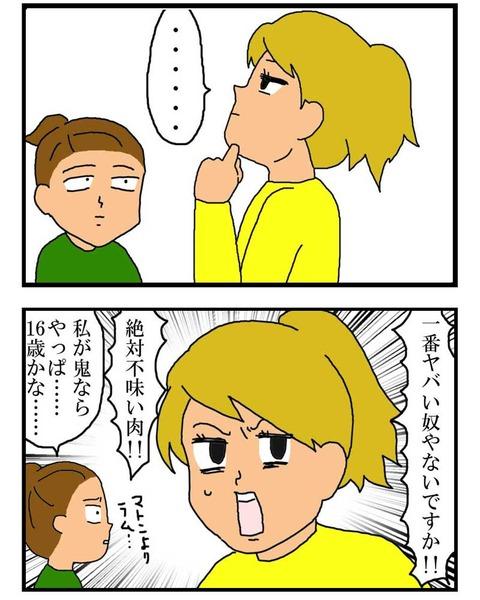 manga141