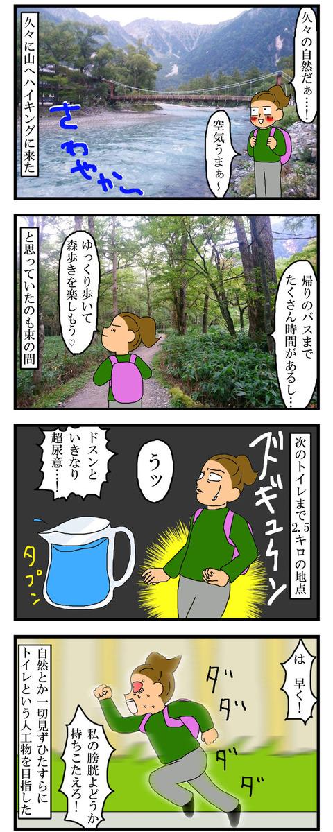 manga632