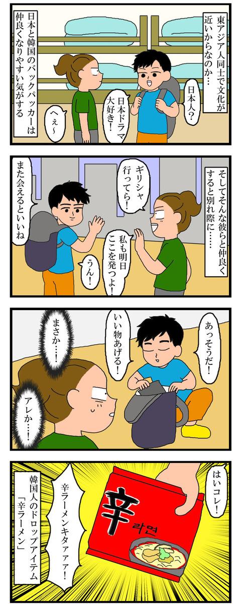 manga558