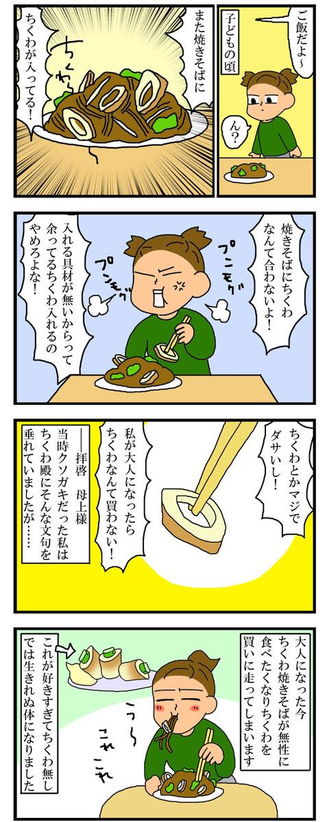 manga380