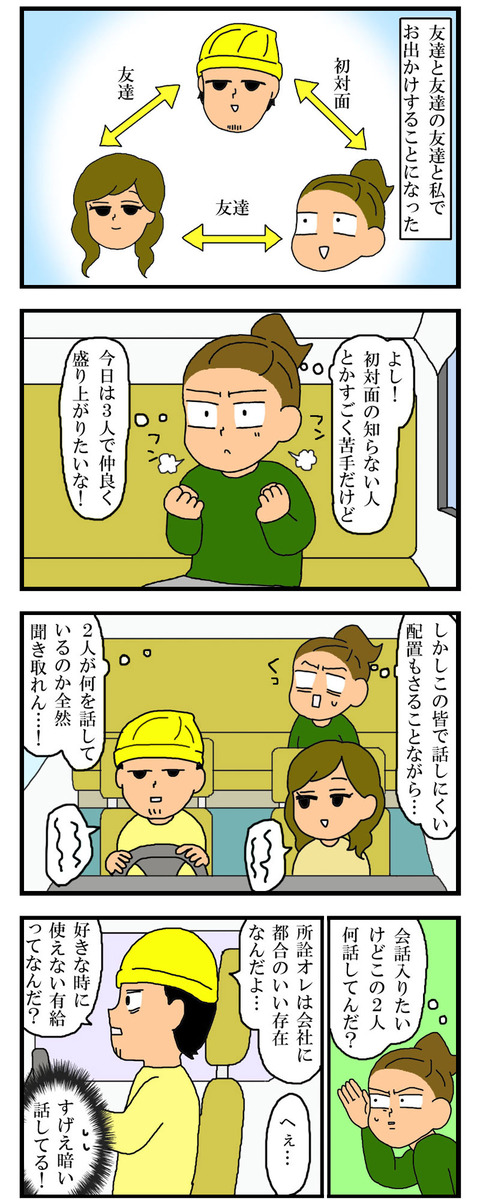 manga440