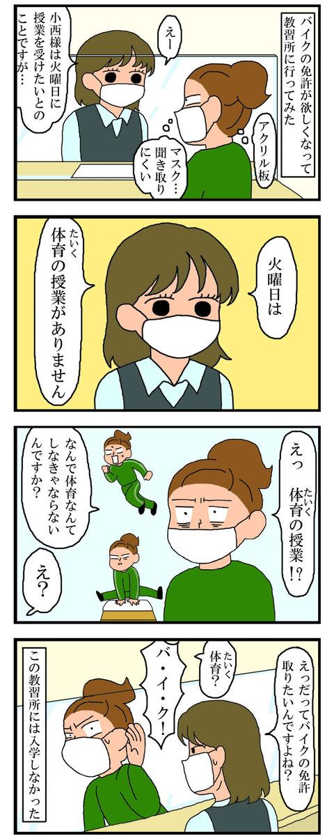 manga555