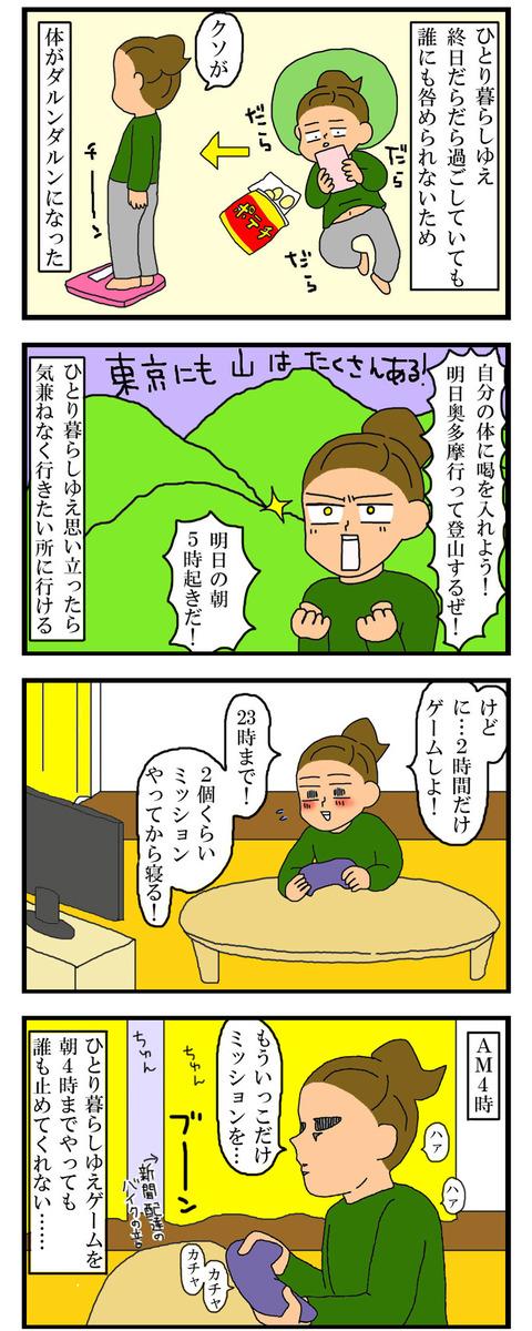 manga509