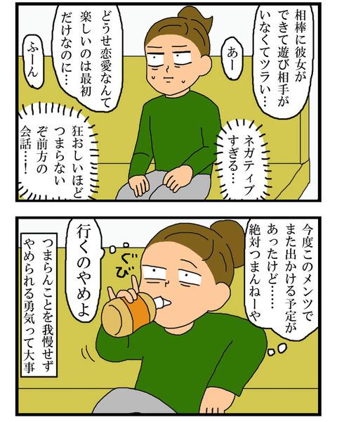 manga441