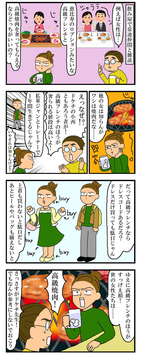 manga279