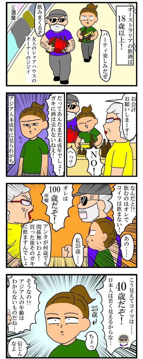 manga339