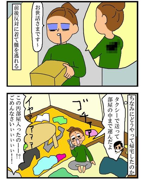 manga298