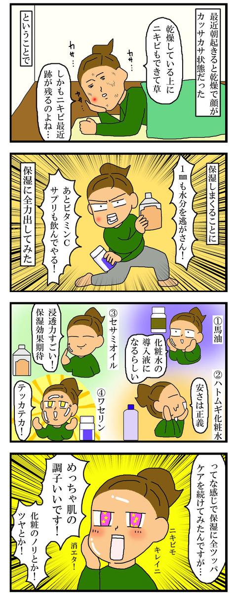 manga439
