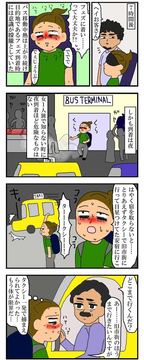 manga173