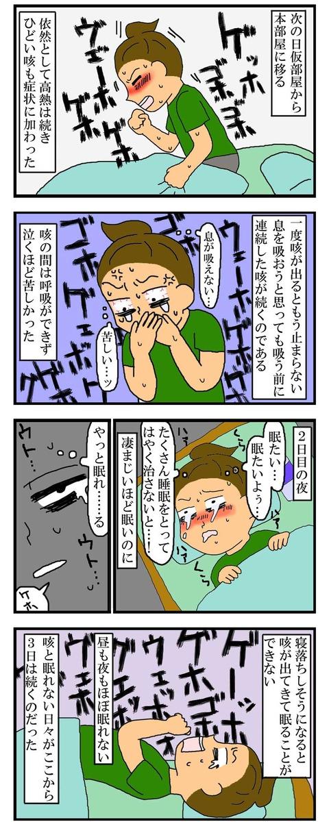manga179