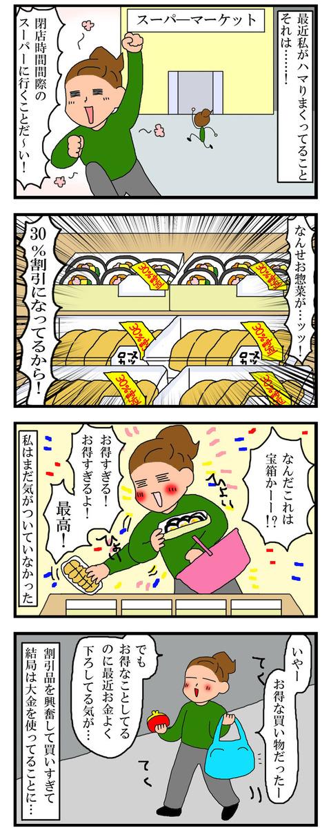 manga516