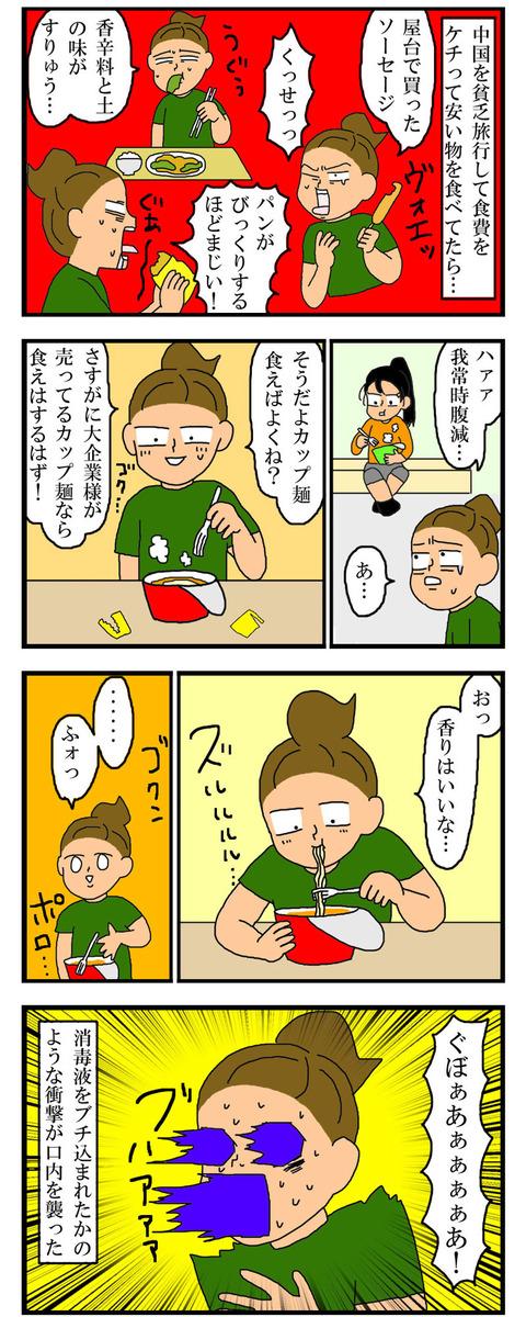 manga510