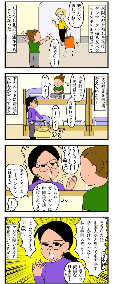manga500